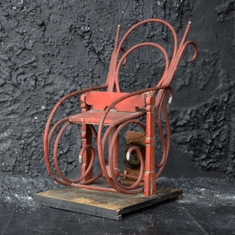 Bentwood Rocking Chair Automaton